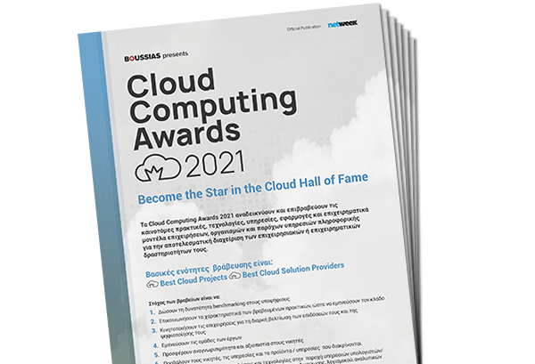 Cloud Computing Awards 2021| Download Entry Guidelines
